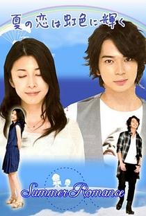 Natsu no Koi wa Nijiiro ni Kagayaku - Poster / Capa / Cartaz - Oficial 3