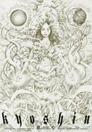 Mirrored Mind (Kyôshin)