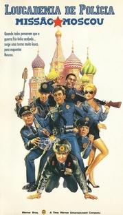 Loucademia de Polícia 7: Missão Moscou - Poster / Capa / Cartaz - Oficial 2