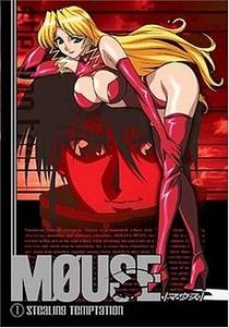 MOUSE - Poster / Capa / Cartaz - Oficial 1