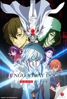 Bungo Stray Dogs: Dead Apple (Bungou Stray Dogs: Dead Apple)