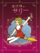 Mahōtsukai Sally (Mahô tsukai Sarî)