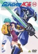 Mobile Suit Gundam AGE (Kido Senshi Gandamu EIJI (機動戦士ガンダムAGE ))