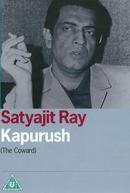 O Covarde (Kapurush)
