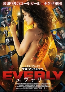 Everly - Implacável e Perigosa - Poster / Capa / Cartaz - Oficial 3