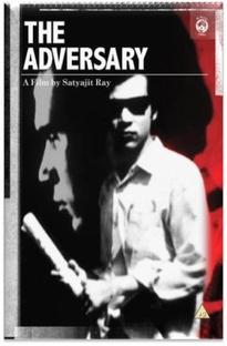 O Adversário - Poster / Capa / Cartaz - Oficial 2