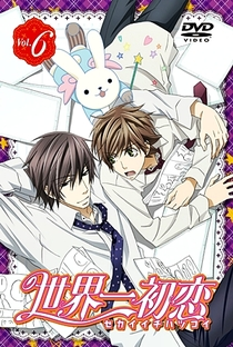 Sekaiichi Hatsukoi (1ª Temporada) - Poster / Capa / Cartaz - Oficial 6