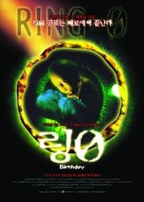 Ring 0 - O Chamado - Poster / Capa / Cartaz - Oficial 6