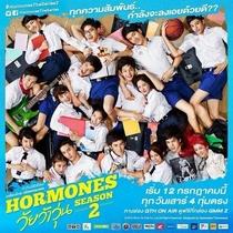 Hormones (2ª Temporada) - Poster / Capa / Cartaz - Oficial 1