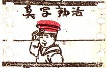 Katsudō Shashin - Poster / Capa / Cartaz - Oficial 1