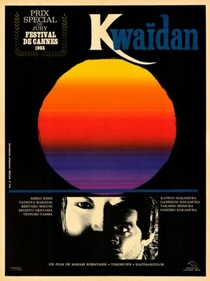 Kwaidan - As Quatro Faces do Medo - Poster / Capa / Cartaz - Oficial 14