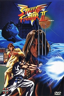 Street Fighter II: Victory - Poster / Capa / Cartaz - Oficial 4
