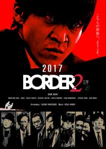 BORDER 2 Shokuzai - Poster / Capa / Cartaz - Oficial 1