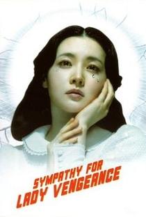 Lady Vingança - Poster / Capa / Cartaz - Oficial 21