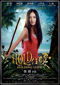 Holding Love - Poster / Capa / Cartaz - Oficial 1