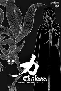 Naruto Shippuden (13ª Temporada) - Poster / Capa / Cartaz - Oficial 4