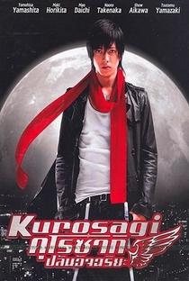 Kurosagi - Poster / Capa / Cartaz - Oficial 2