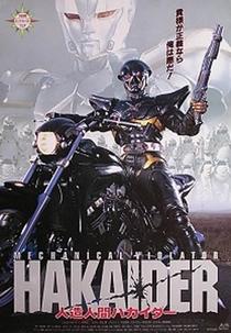 Mechanical Violator Hakaider - Poster / Capa / Cartaz - Oficial 1