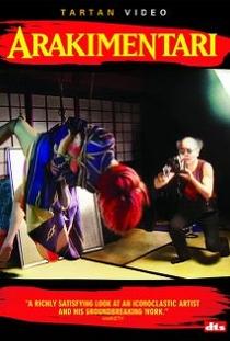 Arakimentari - Poster / Capa / Cartaz - Oficial 1