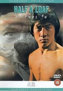 O Invencível do Kung Fu - Poster / Capa / Cartaz - Oficial 1