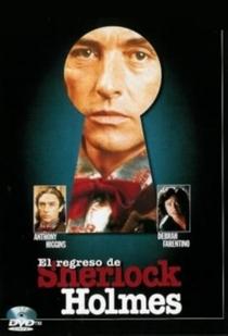 O Retorno de Sherlock Holmes - Poster / Capa / Cartaz - Oficial 1