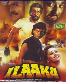 Ilaaka - Poster / Capa / Cartaz - Oficial 1
