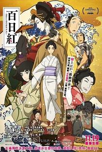Sarusuberi: Miss Hokusai - Poster / Capa / Cartaz - Oficial 1
