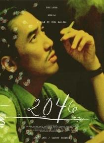2046 - Os Segredos do Amor - Poster / Capa / Cartaz - Oficial 13