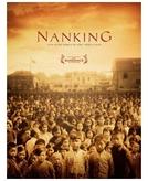 Nanking (Nanking)