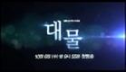 New Korean Drama Kwon Sang Wo - Daemul Trailer