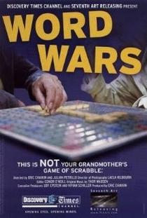 Word Wars - Poster / Capa / Cartaz - Oficial 1