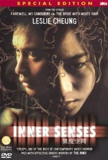 Inner Senses  - Poster / Capa / Cartaz - Oficial 2