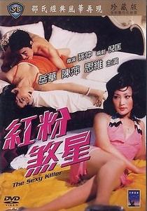 The Sexy Killer - Poster / Capa / Cartaz - Oficial 3