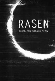 Rasen - Poster / Capa / Cartaz - Oficial 3