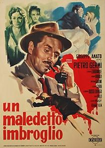 Aquele Caso Maldito - Poster / Capa / Cartaz - Oficial 3