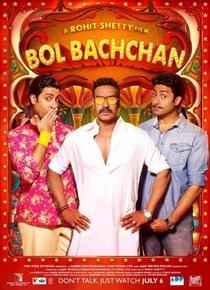 Bol Bachchan - Poster / Capa / Cartaz - Oficial 1