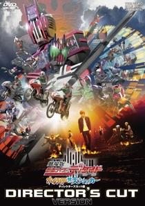 Kamen Rider Decade: All Riders vs Dai-Shocker - Poster / Capa / Cartaz - Oficial 4