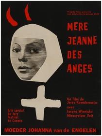 Madre Joana dos Anjos - Poster / Capa / Cartaz - Oficial 5