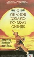 O Grande Desafio do Leão Chinês (Wong Fei Hung Ji Sei: Wong Je Ji Fung)