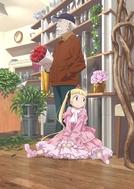 Alice to Zouroku (アリスと蔵六)