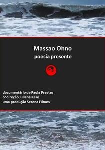 Massao Ohno - Poesia Presente - Poster / Capa / Cartaz - Oficial 1