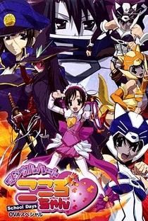 School Days: Magical Heart Kokoro-chan - Poster / Capa / Cartaz - Oficial 1
