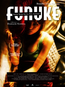 Funuke Show Some Love, You Losers! - Poster / Capa / Cartaz - Oficial 5