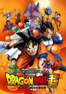 Dragon Ball Super (1ª Temporada) (Dragon Ball Super: Doragon bôru cho)