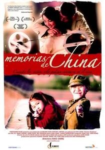 Memórias da China - Poster / Capa / Cartaz - Oficial 1