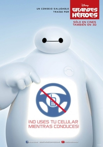 Operação Big Hero - Poster / Capa / Cartaz - Oficial 16