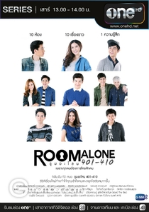 Room Alone 401-410 - Poster / Capa / Cartaz - Oficial 3