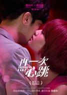 Heartbeat Love (Zai Yi Ci Xin Tiao)