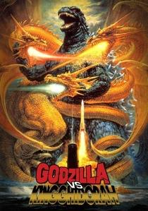 Godzilla Contra o Monstro do Mal - Poster / Capa / Cartaz - Oficial 6