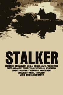 Stalker - Poster / Capa / Cartaz - Oficial 11